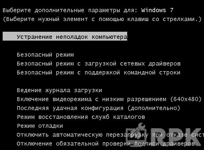 Не работает Windows.